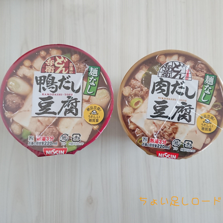 美容 口コミ tofu 室